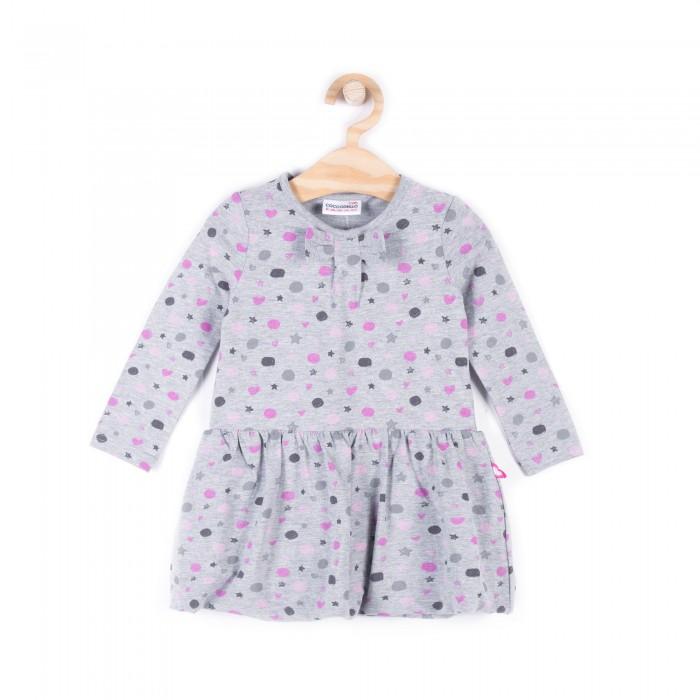 Детская одежда , Детские платья и сарафаны Coccodrillo Платье для девочки Sweet heart арт: 407984 -  Детские платья и сарафаны