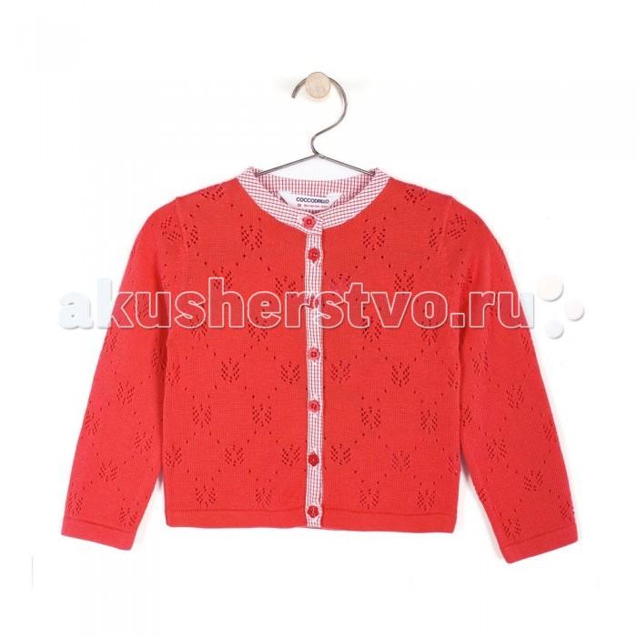 Детская одежда , Кофты и кардиганы Coccodrillo Кардиган для девочки Friends арт: 327794 -  Кофты и кардиганы