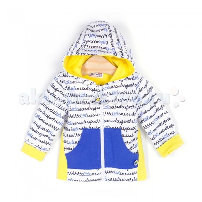Детская одежда , Толстовки, свитшоты, худи Coccodrillo Толстовка для мальчика Hi Little Friends арт: 329930 -  Толстовки, свитшоты, худи