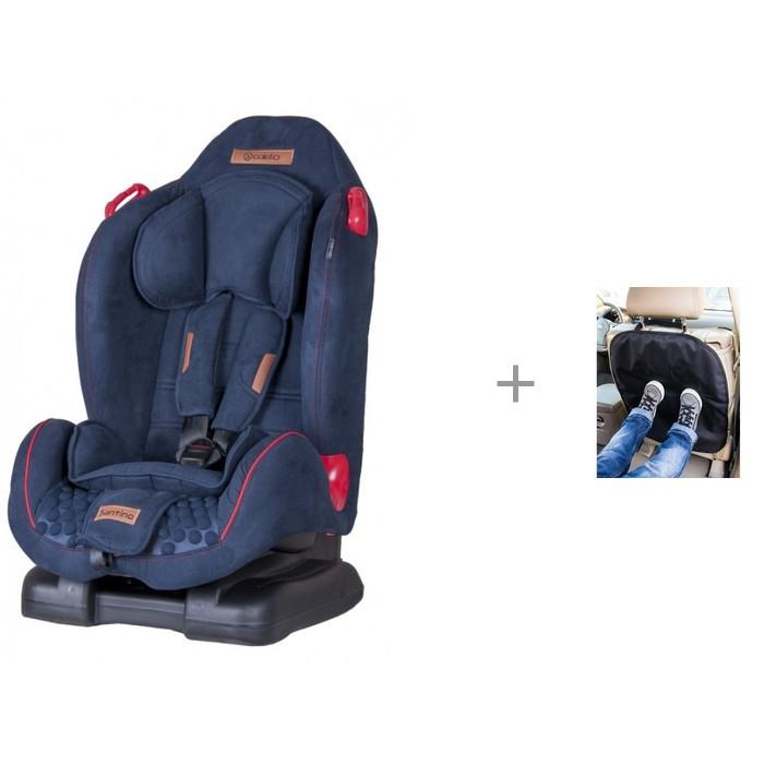Группа 1-2 (от 9 до 25 кг) Coletto Santino и АвтоБра Защита сиденья из ткани группа 1 2 от 9 до 25 кг mr sandman future и защита сиденья из ткани автобра