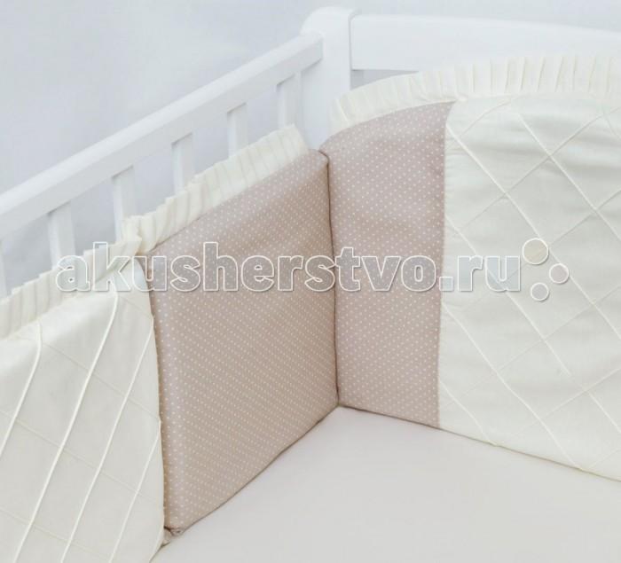 Бортик в кроватку Colibri&Lilly Cappuccino 120х60 см