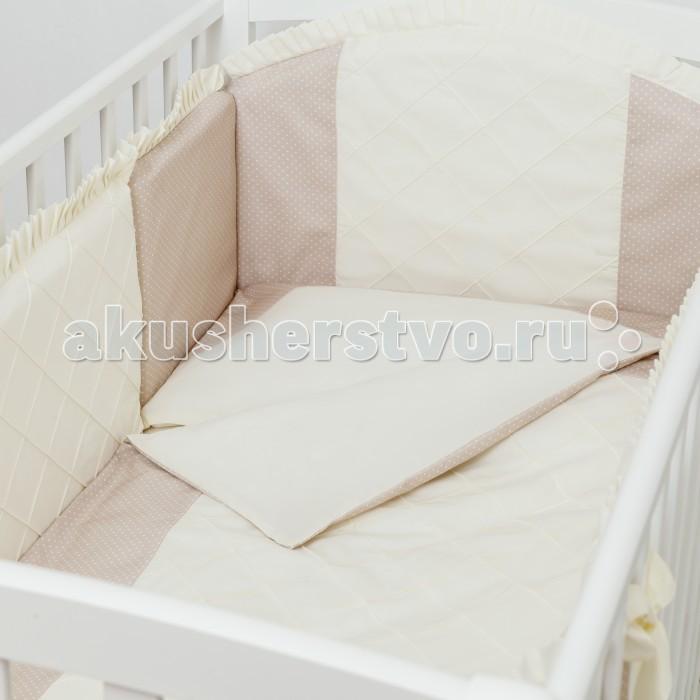 Постельные принадлежности , Комплекты в кроватку Colibri&Lilly Cappuccino (4 предмета) арт: 488636 -  Комплекты в кроватку