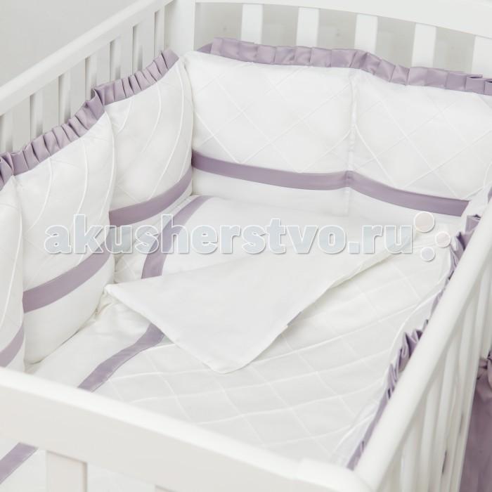 Постельные принадлежности , Комплекты в кроватку Colibri&Lilly Lavender (4 предмета) арт: 488941 -  Комплекты в кроватку