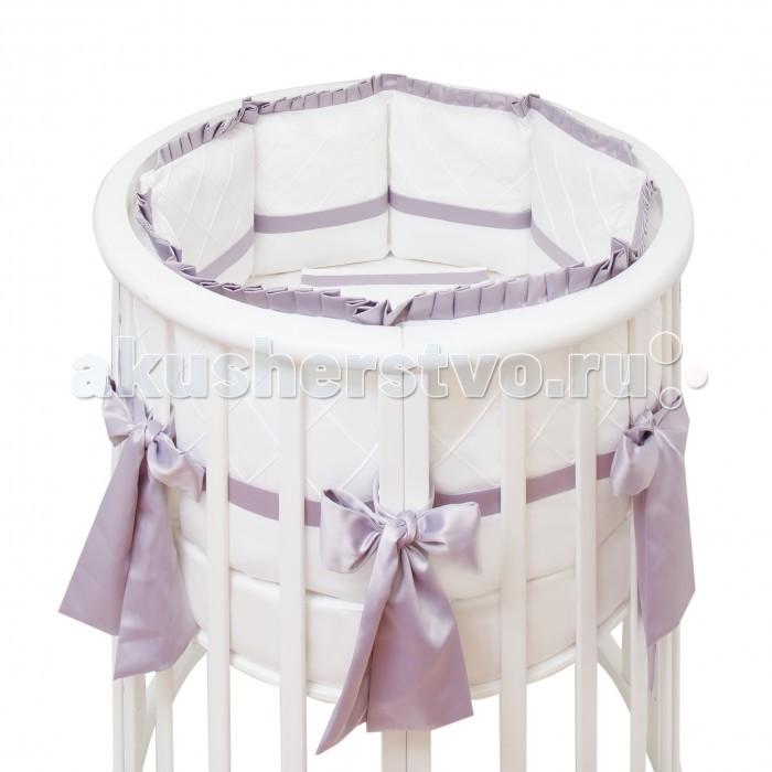 Бортик в кроватку Colibri&amp;Lilly Lavender Round в круглую и овальную кроваткуLavender Round в круглую и овальную кроваткуБортики в кроватку Colibri&Lilly Lavender Round в круглую и овальную кроватку подушки  по всей окружности круглой кроватки 75 х 75 см и овальной кроватки  125 х 75 см.   Бортик состоит из 4-х частей: 2 части по 4 подушки и 2 части по 2 подушки. Размер каждой подушки - 28 х 28 см. Каждая из частей бортика имеет съемный чехол, что делает его удобным для стирки.    Ткань:перкаль (100% хлопок) Наполнитель: полиэфирное волокно (холлофайбер)  Перкаль - это высококачественная хлопковая ткань, отличающаяся большой плотностью переплетения нитей, что придает ткани практичность, износостойкость и долговечность.  Хлопок абсолютно гипоаллергенен и безопасен для малыша и позволяет нежной коже дышать, прекрасно впитывая влагу. Холлофайбер - безопасный и гипоаллергенный материал, не крошится, не дает усадки, формоустойчив (бортик плотно прилегает к кроватке, не прогибается), воздухопроницаемый, долговечный.<br>