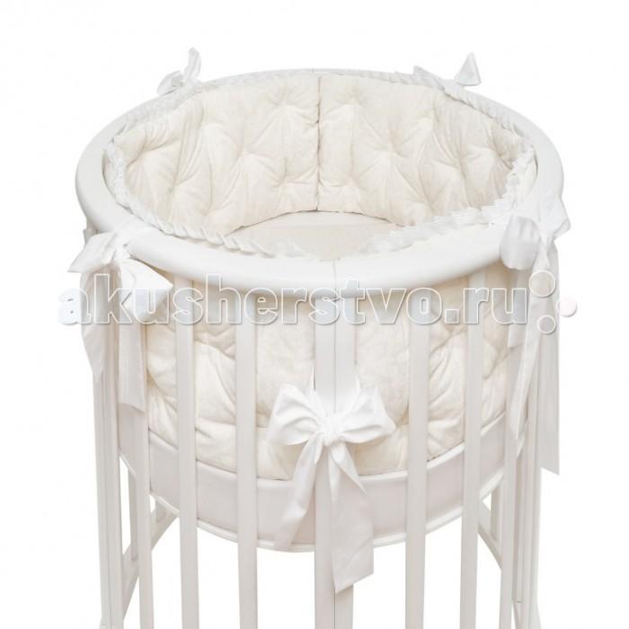 Бортик в кроватку Colibri&Lilly Rafaello Round в круглую и овальную кроватку