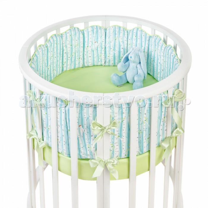 Комплект в кроватку Colibri&amp;Lilly Spring Grove Round (7 предметов)Spring Grove Round (7 предметов)Комплекты в кроватку Colibri&Lilly Spring Grove Round (7 предметов) весь текстиль быстро и удобно снимается, постельные принадлежности выдерживают большое количество стирок, что так важно для современных мам и их малышей.  Хлопок абсолютно гипоаллергенен и безопасен для малыша и позволяет нежной коже дышать, прекрасно впитывая влагу.  Состав комплекта: Защитные бортики - подушки по всей окружности круглой кроватки 75 х 75 см и овальной кроватки 125 х 75 см. Бортик состоит из 4-х частей: 2 части по 4 подушки и 2 части по 2 подушки. Размер каждой подушки - 28 х 28 см Пододеяльник (принт коллекции) 132 х 102 см Наволочка (принт коллекции) 62 х 32 см Простыня на резинке для круглой кроватки 75 х 75 см (однотонная)  Простыня на резинке для овальной кроватки 125 х 75 см (однотонная) Подушка 60 х 30 см Одеяло 130 х 100 см<br>