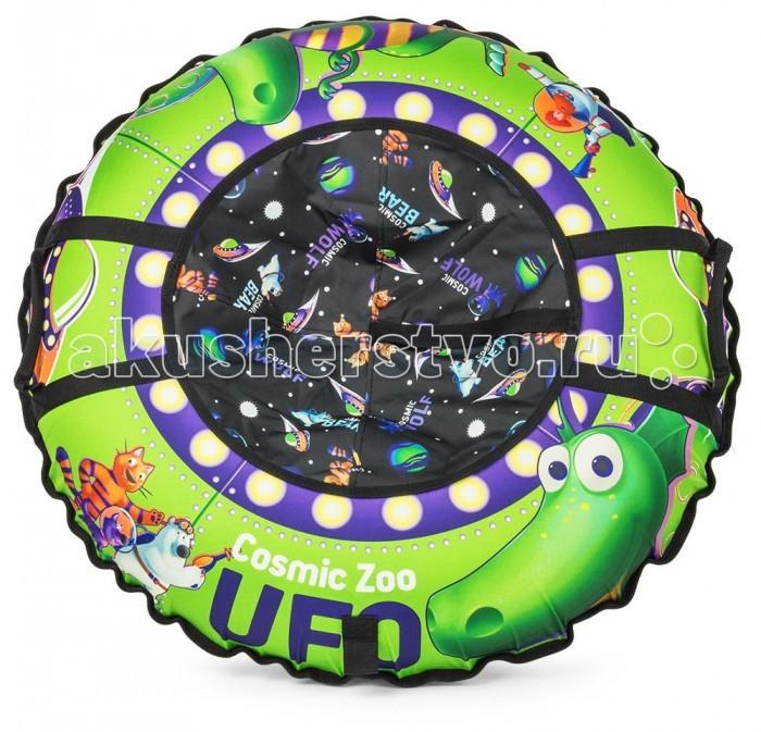 Тюбинг Cosmic Zoo Ufo Динозаврик 100 см