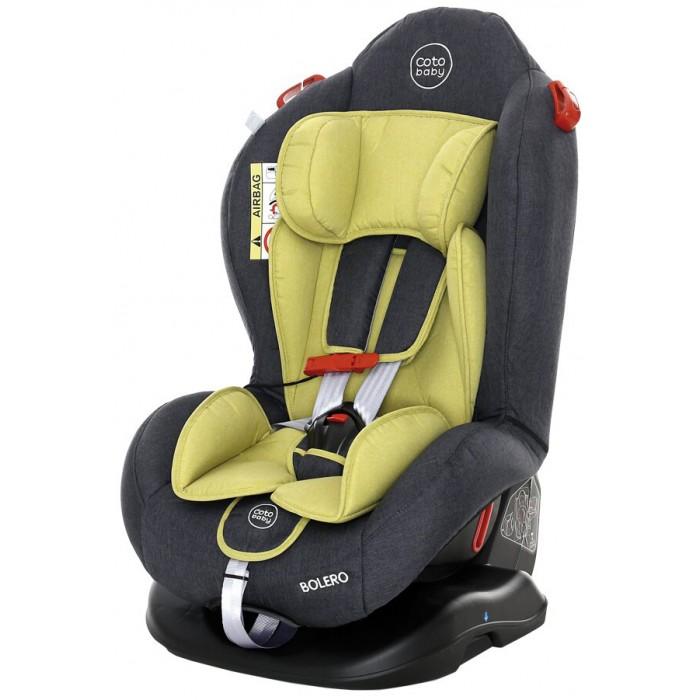 Группа 0-1-2 (от 0 до 25 кг) Coto Baby Bolero, Группа 0-1-2 (от 0 до 25 кг) - артикул:87279