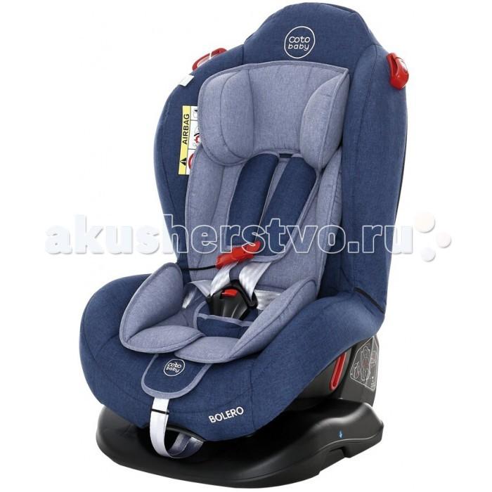 Купить Группа 0-1-2 (от 0 до 25 кг), Автокресло Coto Baby Bolero
