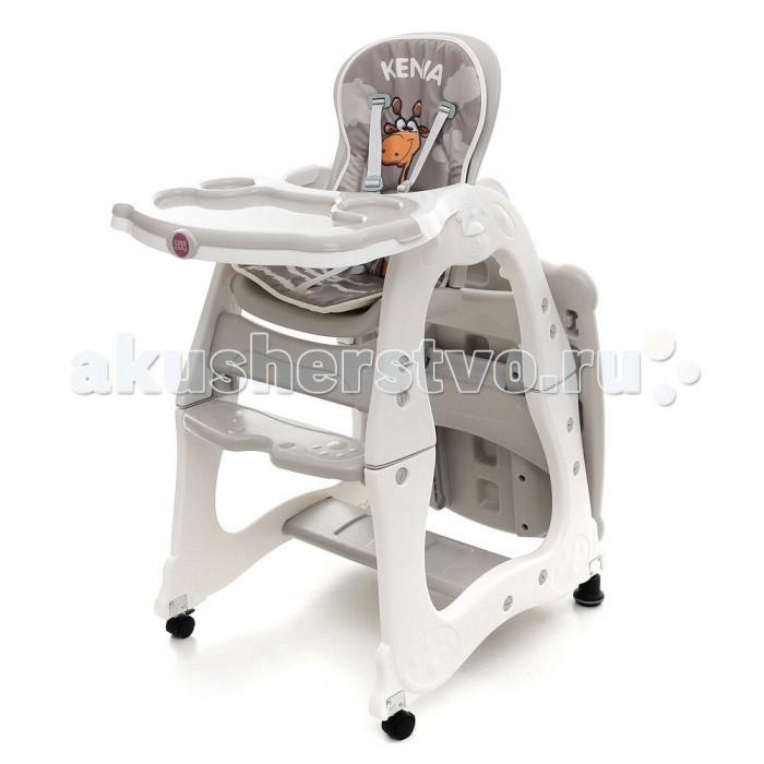 Детская мебель , Стульчики для кормления Coto Baby Kenia арт: 545001 -  Стульчики для кормления