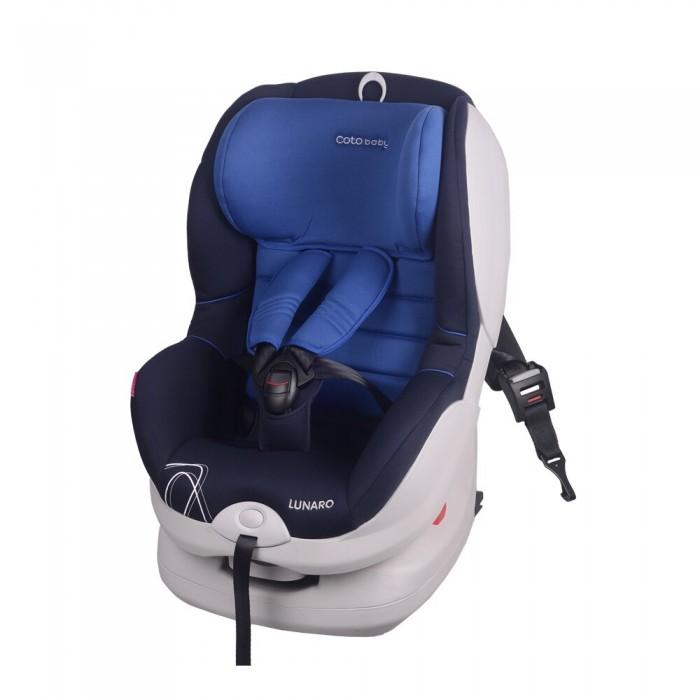 Детские автокресла , Группа 0-1 (от 0 до 18 кг) Coto Baby Lunaro Pro арт: 545016 -  Группа 0-1 (от 0 до 18 кг)