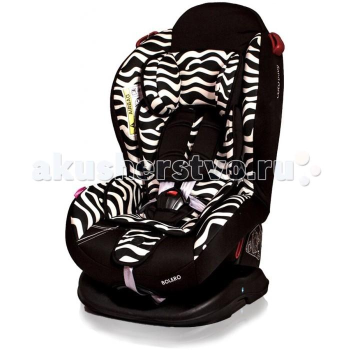 Автокресло Coto Baby BoleroBoleroДетское автокресло Coto Baby Bolero – это универсальная модель польского производства, охватывающая возрастные группы 0/1/2 (0-25), т.е. с самого раннего возраста примерно до 6 лет. Купив автокресло Coto Baby Bolero, Вы избавитесь от необходимости покупать все новые и новые автокресла по мере роста малыша и сразу на несколько лет решите вопрос безопасности в поездках с ребенком.   Автокресло изготовлено в соответствии с действующим европейским стандартом безопасности ECE R44/04, а значит, у него предусмотрено 2 способа установки в автомобиле в зависимости от веса и возраста ребенка. Т.к. положение спиной по ходу движения является наиболее безопасным для неокрепшего позвоночника малыша, дети до года перевозятся в таком положении. Стандартом предусмотрен такой способ перевозки для детей весом до 9 кг, но рекомендуется по возможности продлить его до достижения веса 13 кг. Для детей возрастных групп 1/2 кресло устанавливается лицом по ходу движения. Для каждого из положений есть свой способ крепления штатным автомобильным трехточечным ремнем безопасности и своя система направляющих, но благодаря инструкции, изображенной на боковой поверхности автокресла, родители разберутся со схемой установки без особых усилий. Bolero устанавливается на прочное основание. В конструкции кресла уделено внимание защите не только от фронтального, но и от бокового ударов. Установка кресла на переднее сиденье запрещена при включенной фронтальной подушке безопасности.  Малыш пристегивается пятиточечным ремнем безопасности с мягкими накладками, делающими поездку более комфортной. Ремни регулируются по высоте в 4 положениях, подстраиваясь под рост юного путешественника. Для детей возрастной группы 2 внутренние ремни можно снять, пристегнув ребенка штатным автомобильным ремнем безопасности.  Угол наклона кресла в положении лицом по ходу движения легко можно менять, выбрав один из 5 вариантов. Для самых маленьких пассажиров предусмотрен мягкий вкладыш анатомическо