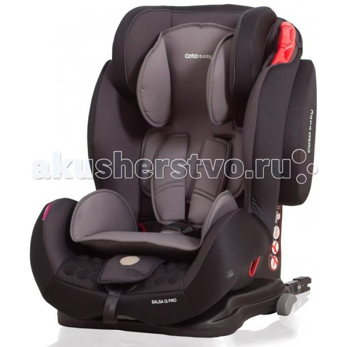Автокресло Coto Baby Salsa Q PROSalsa Q PROДетское автокресло Coto Baby Salsa Q Pro – это модель, охватывающая возрастные группы 1/2/3 (9-36 кг), т.е. ее можно использовать для безопасных поездок малыша в автомобиле примерно с 9 месяцев до 12 лет. Такая универсальность обеспечена тем, что кресло растет вслед за юным пассажиром, и для разных возрастных групп есть свои способы установки. Покупка такого многофункционального автокресла позволяет сразу перейти в него после автокресла-переноски группы 0+, и заметно сэкономить на покупке автокресел для каждой из возрастных групп.  Salsa Q Pro устанавливается в автомобиле лицом по ходу движения с помощью системы креплений Isofix. Такой способ установки обеспечивает более жесткую фиксацию детского автокресла в салоне и, соответственно, более высокий уровень безопасности по сравнению с креплением штатным трехточечным автомобильным ремнем. Кроме того, установка на базу Isofix производится быстрее и удобнее для родителей. Однако перед покупкой следует убедиться, что в вашем автомобиле предусмотрены конструкцией скобы Isofix. Модель соответствует европейскому стандарту безопасности ECE R44/04 и обеспечивает ребенку требуемый уровень защиты как от фронтального, так и от бокового удара.  Ребенок возрастной группы 1 (весом до 18 кг) пристегивается на сиденье внутренними пятиточечными ремнями безопасности. Ремни регулируются под роста малыша: необходимо, чтобы верхняя точка крепления ремня была чуть выше плеча ребенка. Мягкие накладки обеспечивают необходимый уровень комфорта, надежный замок фиксирует ремни. Когда ремни застегнуты и затянуты правильно, между ремнем и грудной клеткой малыша проходит 1-2 пальца. Для детей более старшего возраста меняется способ крепления автокресла. Внутренние ремни снимаются, и ребенок пристегивается штатным автомобильным ремнем безопасности. Высота подголовника легко увеличивается, подстраиваясь под рост ребенка.   Важным, особенно в длительных поездках, является возможность регулировать угол наклон