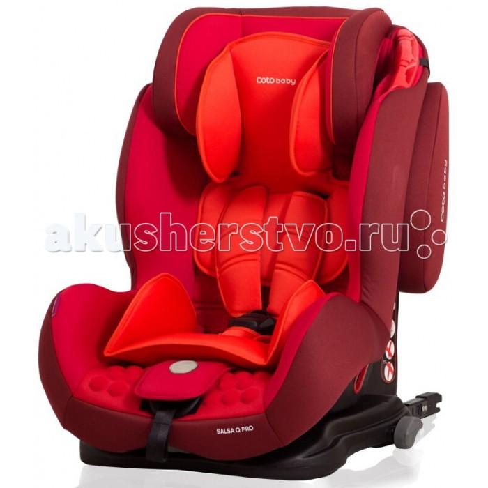 Автокресло CotoBaby Salsa Q PROSalsa Q PROДетское автокресло Coto Baby Salsa Q Pro – это модель, охватывающая возрастные группы 1/2/3 (9-36 кг), т.е. ее можно использовать для безопасных поездок малыша в автомобиле примерно с 9 месяцев до 12 лет. Такая универсальность обеспечена тем, что кресло растет вслед за юным пассажиром, и для разных возрастных групп есть свои способы установки. Покупка такого многофункционального автокресла позволяет сразу перейти в него после автокресла-переноски группы 0+, и заметно сэкономить на покупке автокресел для каждой из возрастных групп.  Salsa Q Pro устанавливается в автомобиле лицом по ходу движения с помощью системы креплений Isofix. Такой способ установки обеспечивает более жесткую фиксацию детского автокресла в салоне и, соответственно, более высокий уровень безопасности по сравнению с креплением штатным трехточечным автомобильным ремнем. Кроме того, установка на базу Isofix производится быстрее и удобнее для родителей. Однако перед покупкой следует убедиться, что в вашем автомобиле предусмотрены конструкцией скобы Isofix. Модель соответствует европейскому стандарту безопасности ECE R44/04 и обеспечивает ребенку требуемый уровень защиты как от фронтального, так и от бокового удара.  Ребенок возрастной группы 1 (весом до 18 кг) пристегивается на сиденье внутренними пятиточечными ремнями безопасности. Ремни регулируются под роста малыша: необходимо, чтобы верхняя точка крепления ремня была чуть выше плеча ребенка. Мягкие накладки обеспечивают необходимый уровень комфорта, надежный замок фиксирует ремни. Когда ремни застегнуты и затянуты правильно, между ремнем и грудной клеткой малыша проходит 1-2 пальца. Для детей более старшего возраста меняется способ крепления автокресла. Внутренние ремни снимаются, и ребенок пристегивается штатным автомобильным ремнем безопасности. Высота подголовника легко увеличивается, подстраиваясь под рост ребенка.   Важным, особенно в длительных поездках, является возможность регулировать угол наклона