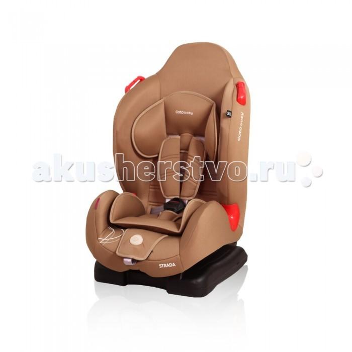 Детские автокресла , Группа 1-2 (от 9 до 25 кг) Coto Baby Strada арт: 342430 -  Группа 1-2 (от 9 до 25 кг)