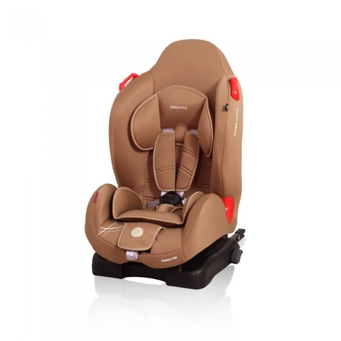 Детские автокресла , Группа 1-2 (от 9 до 25 кг) Coto Baby Strada Pro арт: 342440 -  Группа 1-2 (от 9 до 25 кг)