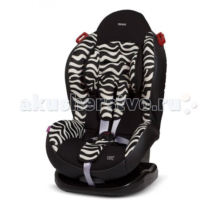Детские автокресла , Группа 1-2 (от 9 до 25 кг) Coto Baby Swing Safari арт: 342415 -  Группа 1-2 (от 9 до 25 кг)