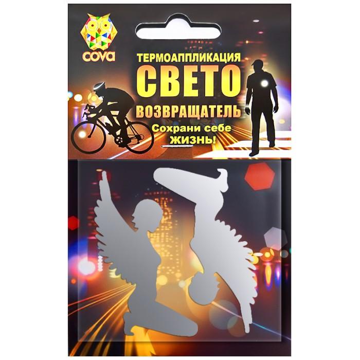 Светоотражатели для детей Cova Набор термоаппликаций световозвращающих 70 х 70 мм
