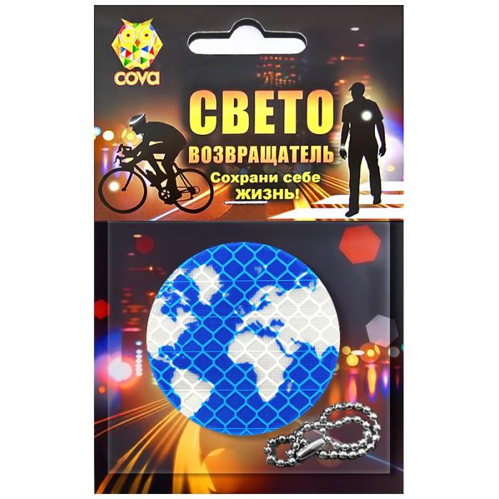 Светоотражатели для детей Cova Подвес световозвращающий 50 мм мамасвет световозвращающий стикер стрелки цвет синий