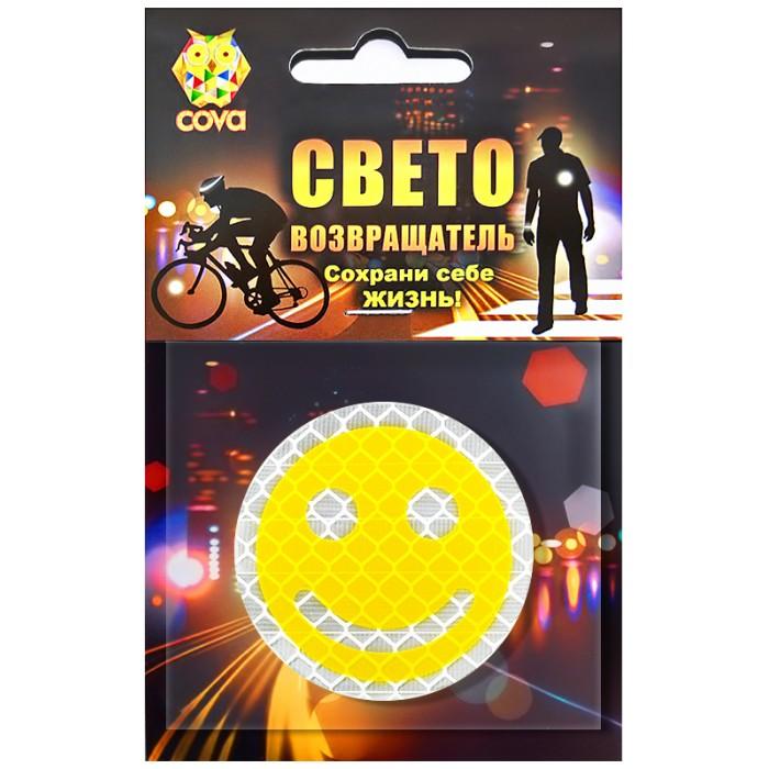 Светоотражатели для детей Cova Значок световозвращающий 50 мм мамасвет световозвращающий стикер стрелки цвет синий