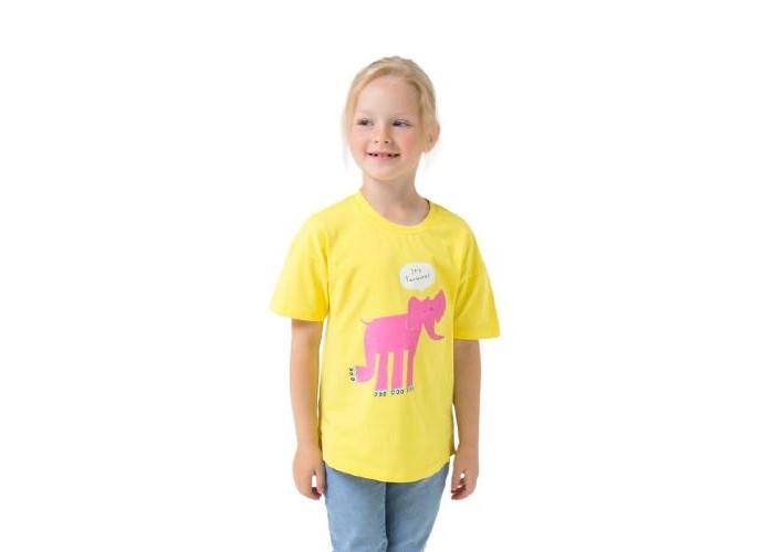 Crockid  Футболка для девочки Сочный лимон К 301275