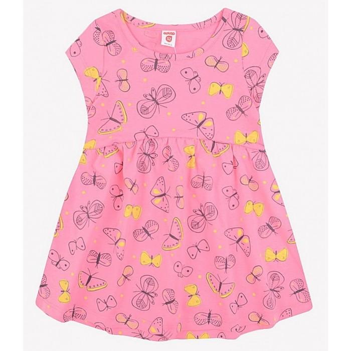 Платья и сарафаны Ортор Платье Бабочки платье blumarine платья и сарафаны мини короткие