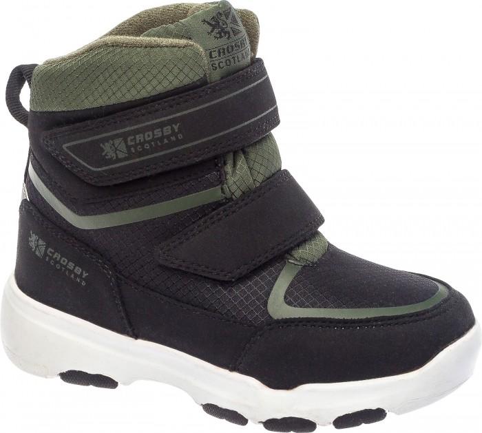 Ботинки Crosby Ботинки 298475 ботинки bravo ботинки