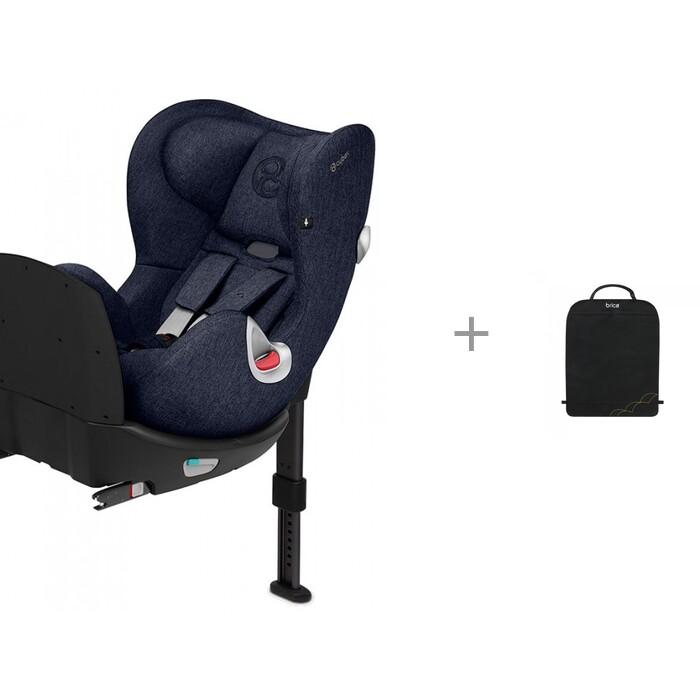 Купить Группа 0-1 (от 0 до 18 кг), Автокресло Cybex Автокресло Sirona Z i-Size Plus с чехлом для спинки переднего автомобильного сиденья Keeping