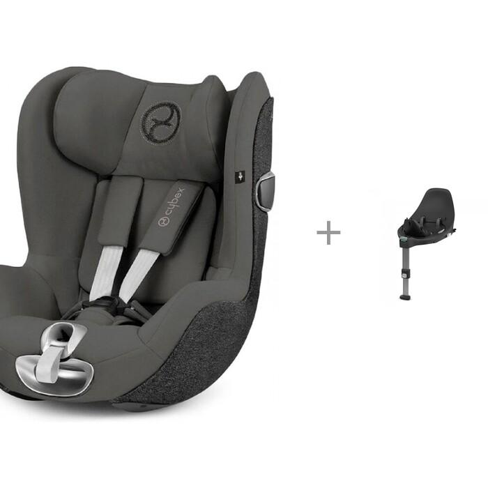 Автокресло Cybex Juno M-fix с автомобильным зеркалом для наблюдения за ребёнком Safety 1st
