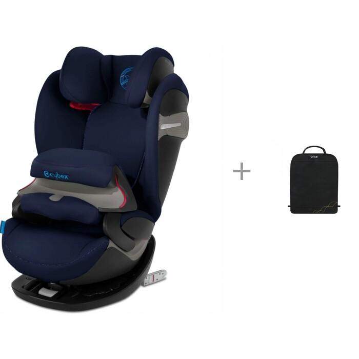 Купить Группа 1-2-3 (от 9 до 36 кг), Автокресло Cybex Pallas S-Fix с защитным ковриком под автокресло укороченным ProtectionBaby