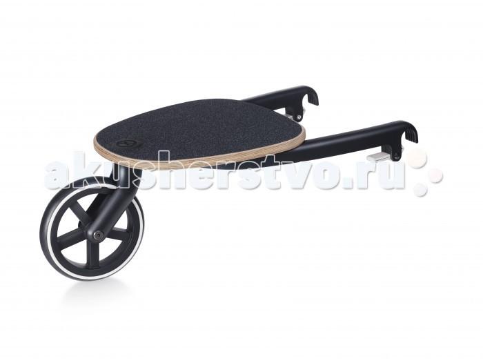 Cybex Подножка для старшего ребёнка к коляске Cybex PriamПодножка для старшего ребёнка к коляске Cybex PriamПодножка для старшего ребёнка к коляске Cybex Priam предназначена для подросшего ребенка.   Легко крепится к коляске Колесо сделано из полиуретана Платформа удлиненная, овальная, с антискользящим покрытием.  нагрузка: 20 кг размер: 46 х 16 х 32 см<br>