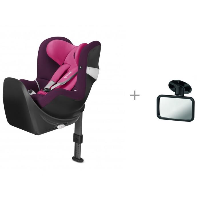 Автокресло Cybex Sirona M2 i-Size + Base M и зеркало для наблюдения за ребёнком Safety 1st
