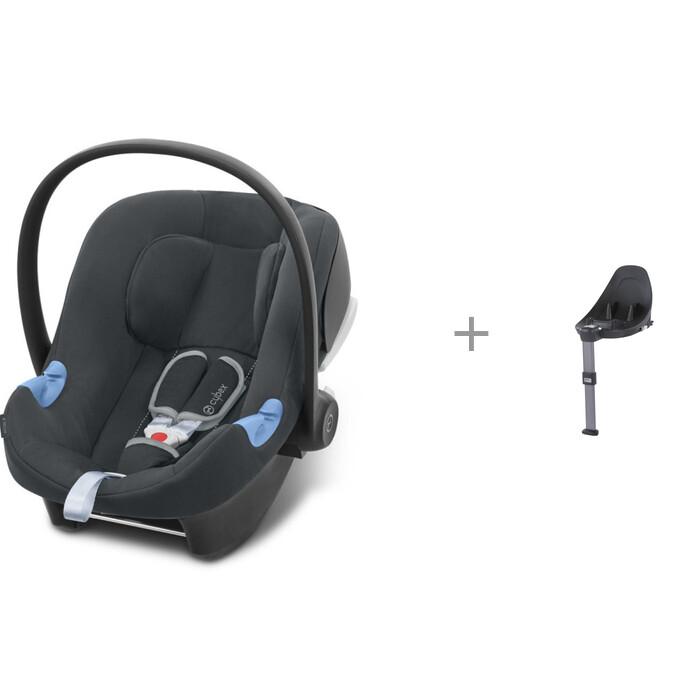 Группа 0-1 (от 0 до 18 кг) Cybex Sirona Q I-Size Plus с комплектом защиты для сидений автомобиля Юкка