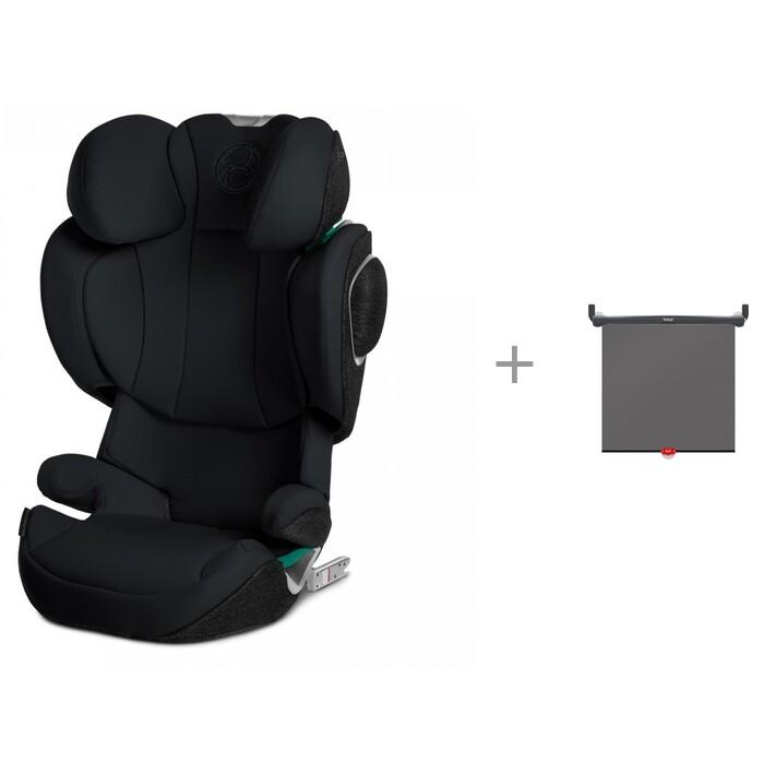 Автокресло Cybex Solution Z-fix и Munchkin Brica солнцезащитная шторка White Hot Sun Safety Shade