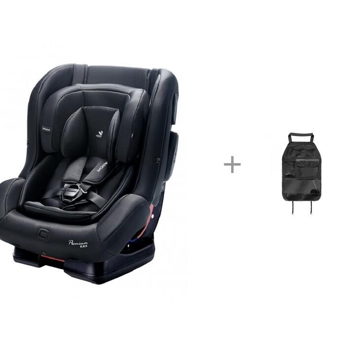 Автокресло Daiichi First 7 Plus и АвтоБра чехол под детское кресло полный 1036267