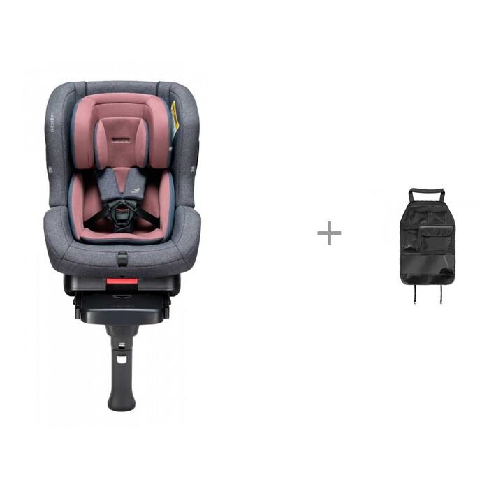 Купить Группа 0-1-2 (от 0 до 25 кг), Автокресло Daiichi First 7 Plus Isofix Rosewood с зеркалом BeSafe Baby Mirror для контроля за ребенком