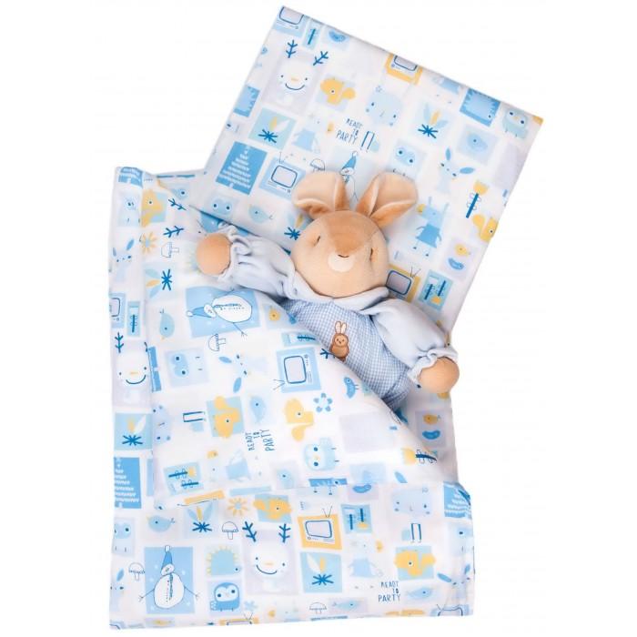 Постельное белье Daisy (3 предмета) малый