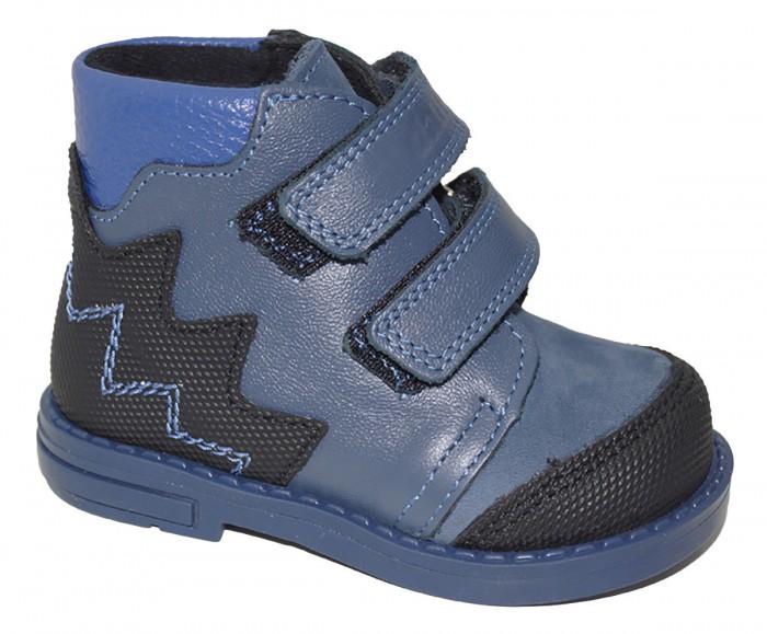 Ботинки Dandino Ботинки для мальчика