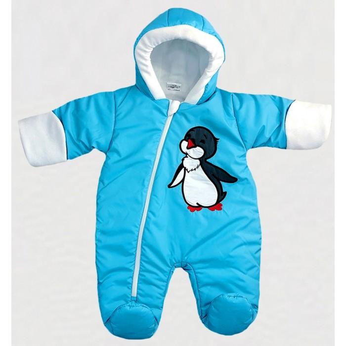 Картинка для Дашенька Комбинезон утепленный Пингвиненок