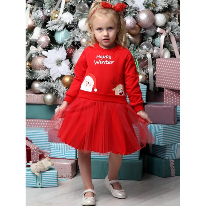 Картинка для Дашенька Платье Счастливой зимы