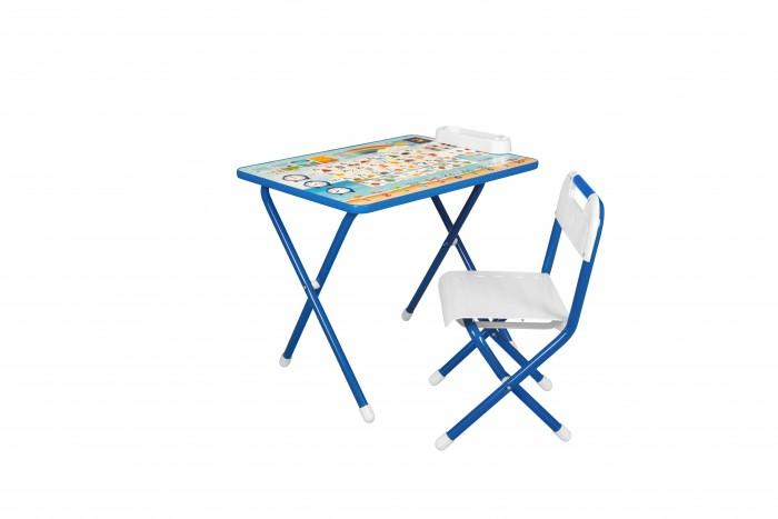 Детские столы и стулья Дэми Набор мебели № 1 Азбука