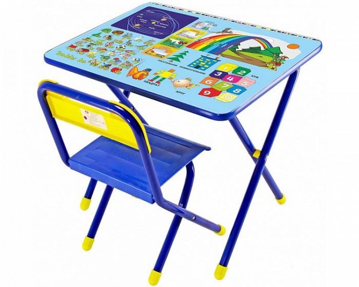 Детские столы и стулья Дэми Набор мебели №1 Радуга