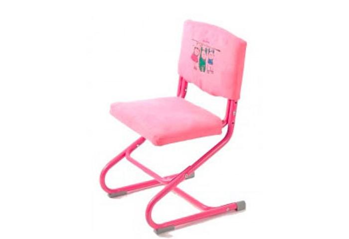 Аксессуары для мебели Дэми Чехол для стула (замша)