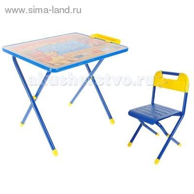 Детские столы и стулья Дэми Набор мебели №1 Король Лев набор мебели дэми дэми 1 король лев синий кл
