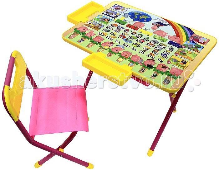 Детские столы и стулья Дэми Набор мебели №3 Слоники