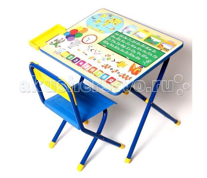 Детские столы и стулья Дэми Набор мебели №1 Глобус