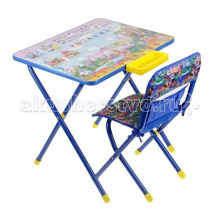 Детские столы и стулья Дэми Набор мебели №3 Лимпопо