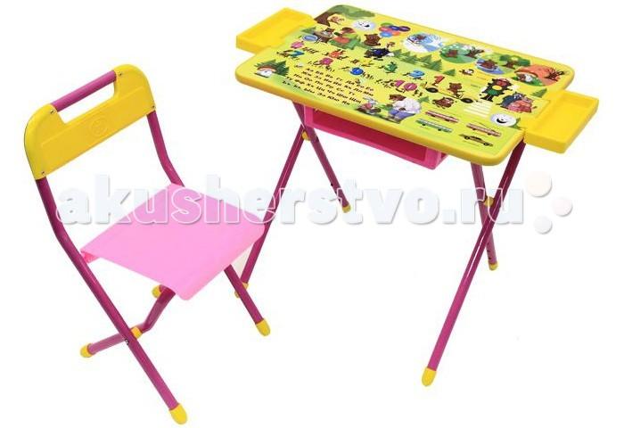 Детские столы и стулья Дэми Набор мебели №3 Медведи