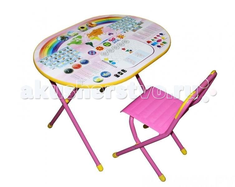 Детская мебель , Столы и стулья Дэми Набор мебели Овал Блокнот арт: 51928 -  Столы и стулья
