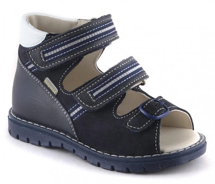 Купить Босоножки и сандалии, Детский Скороход Туфли летние для мальчиков 12-201-2